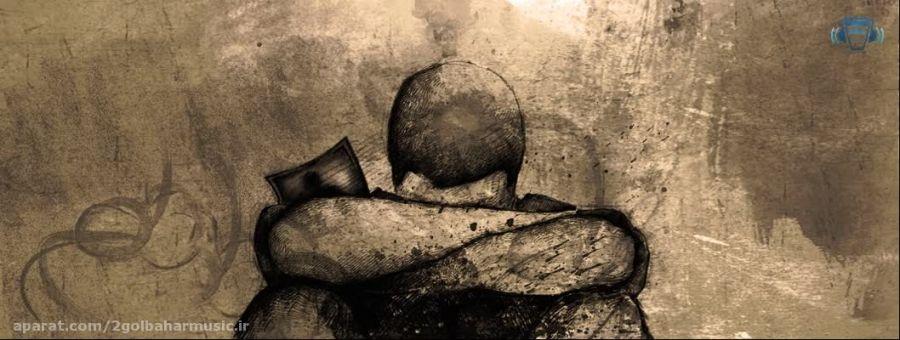 گلبهارموزیک|آهنگ جدید سیامک عباسی-دچار