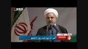 سخنان تامل برانگیز رییس جمهور 16آذر 93 - روحانی مچکریم!