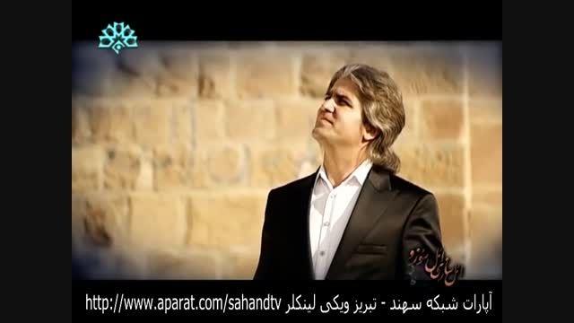 برنامه تصنیف و آواز خوانی آذربایجان ائل سازی ائل سؤزو 2
