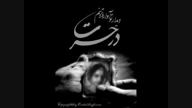 اجرای آهنگ تو که دیدی توسط علیرضا و مصطفی