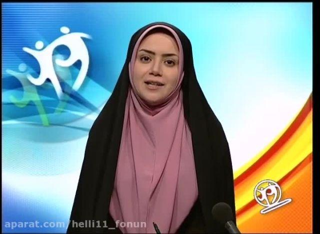 سمینار علوم و فنون دبیرستان علامه حلی 11 تهران