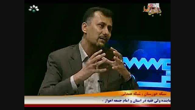 برنامه مسیر فردا شبکه مرکز استان خوزستان (بخش ۳)
