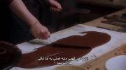 فیلم عاشقانه شکلات پارت 12