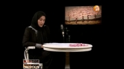 متن خوانی آناهیتا افشار و برق نگاه با صدای وحید هامون