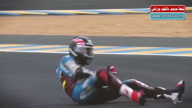 دانلود کلیپ بزرگترین تصادفات در مسابقات Moto GP 2015