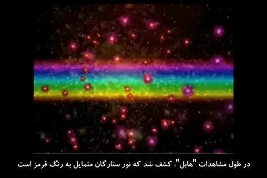حقیقت علمی قرآن که باعث هدایت شد ، معجزه قرآن کریم
