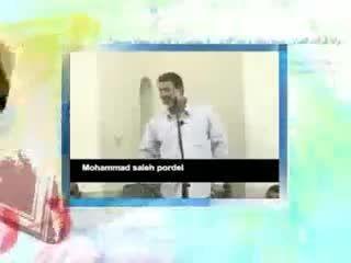 محمد صالح پردل