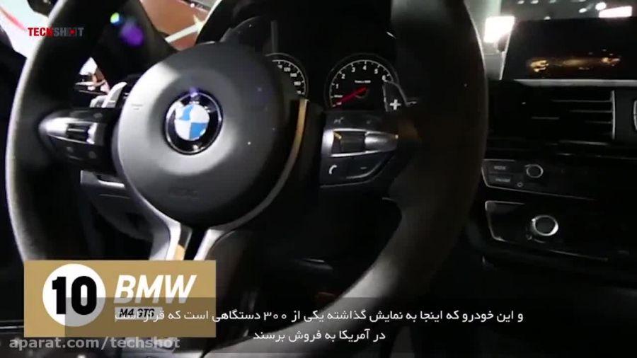معرفی 10 خودرو برتر نمایشگاه لس آنجلس 2015 + فارسی