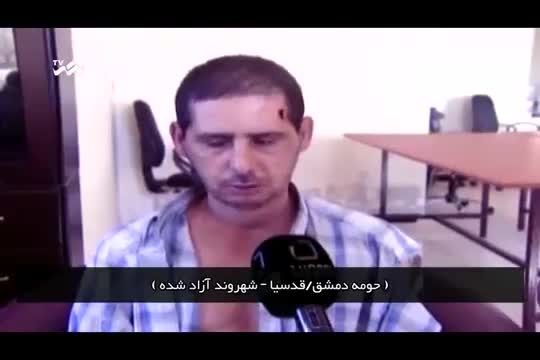 مستند  : چهره واقعی تروریست ها در سوریه +18
