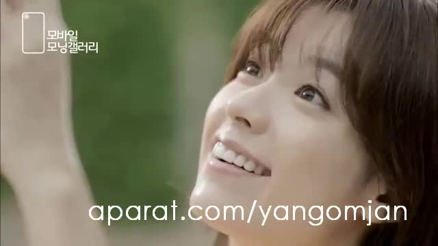 تبلیغ جدید هان هیو جو ~daum~