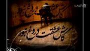 آهنگ  سینا پارسیان...عاطل و باطل