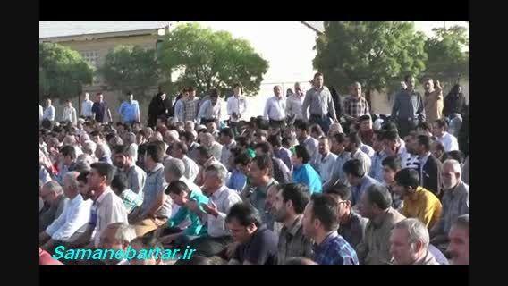 نماز عید سعید فطر در شهرستان سامان
