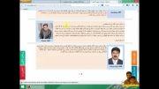 آموزش ویندوز 8.1-بخش اول- گفتار آغازین مدرس این مجموعه آموزش