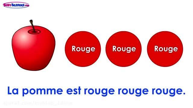 آموزش رنگ ها به زبان فرانسه به کودکان