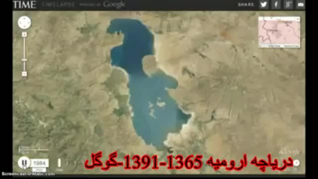 جنگ جهانی سوم - استاد علی اکبر رائفی پور