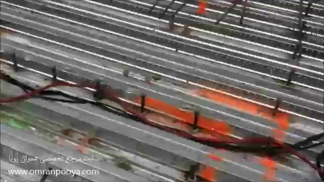 سایت عمران پویا - ساختمان - جوش گل میخ در سقف متال دک