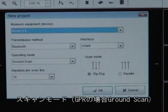 فیلم آموزشی فلزیاب گنجیاب روور یو سی | OKM Rover C U