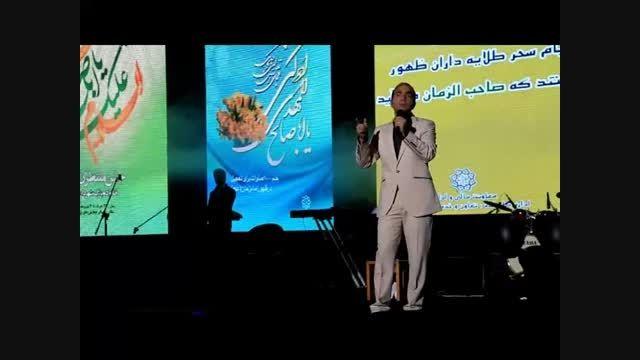 قسمتی پر هیجان و دیدنی از اجرای کنسرت خنده حسن ریوندی