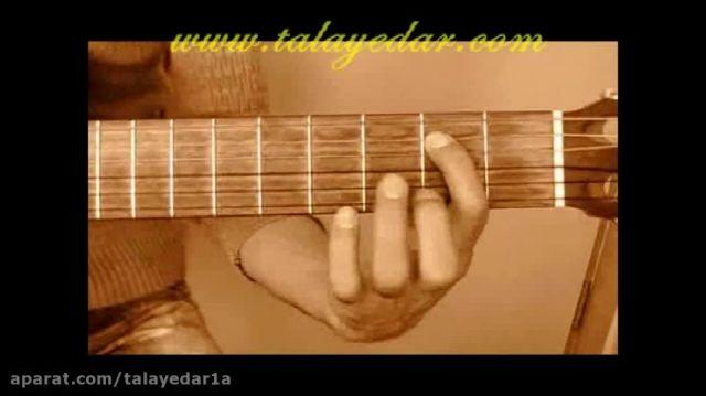 گیتار نوازی جذاب