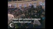 یاشاسین رحیم شهریاری کی سوزونو یاشاسین آذربایجانلا باشلادی