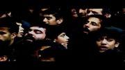 نماهنگ بسیار زیبا- فاطمیه 93 - حاج حسین سیب سرخی