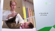 خطر خواباندن نوزاد بر روی مبل راحتی (نکات آموزشی)