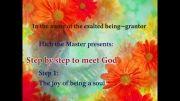 استاد هیچ -پله پله تا ملاقات خدا-پله1 (لذت روح بودن)005