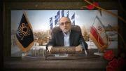 پیام نوروزی رئیس دانشگاه  شیراز- دکتر ارشاد