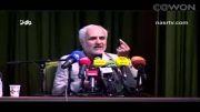 دکتر عباسی:استراتژی آمریکا در مذاکره با ایران تلفن دیپلماسی