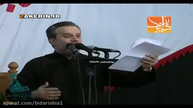 نوحه فارسی عربی شهادت حضرت زهرا -ع ملا باسم کربلائی