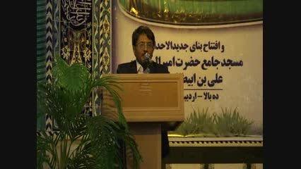 جشن میلاد امیرمومنان و افتتاح فاز دوم مسجد
