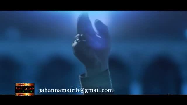 شهر باران با صدای محمد علیزاده