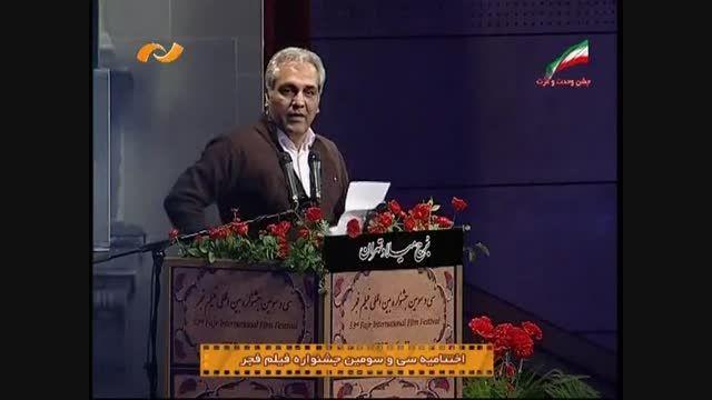 مهران مدیری در اختتامیه فیلم فجر 33 - 3