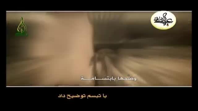 منهو الحجی اسالونی نماهنگ زیبای غدیر با زیر نویس فارسی