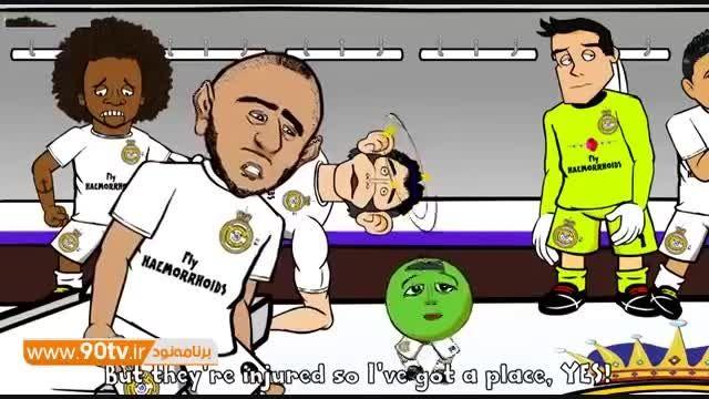 انیمیشن بازی رئال مادرید - اتلتیکو مادرید