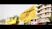گزارش تلویزیون زینبیه ترکیه از روز  قدس در تهران