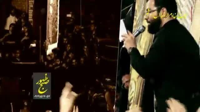حسین سیب سرخی-زمینه وشور-دل من شور-1محرم-94/7/22