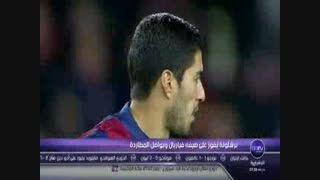 گولهای بازی بارسلونا با ویارئال لیگ برتر اسپانیا
