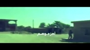 شعر زیبای عربی (ارتش)