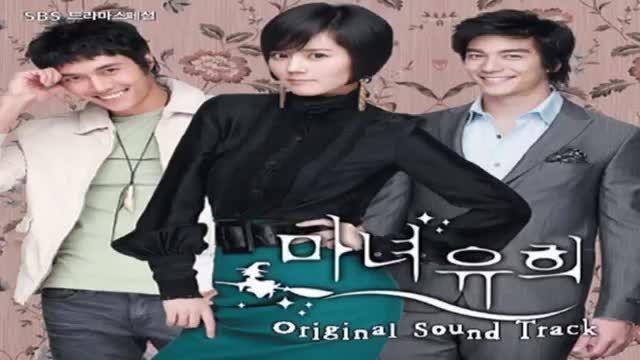 OST سریال یوهی افسونگر