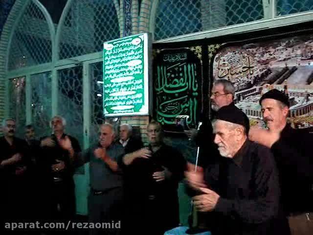 ازدلربایان باخدا/1045{سینه زنی سنتی قزوین بنام دستگاه}