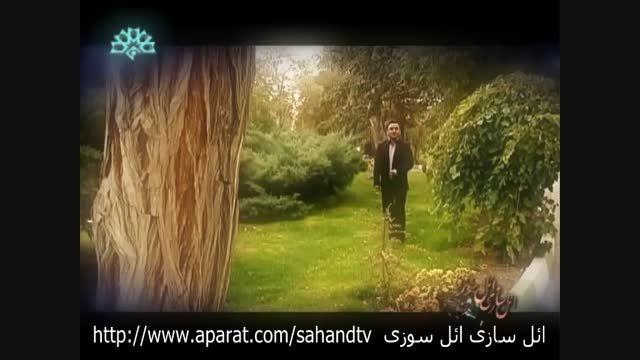 برنامه تصنیف و آواز خوانی آذربایجان ائل سازی ائل سؤزو 3
