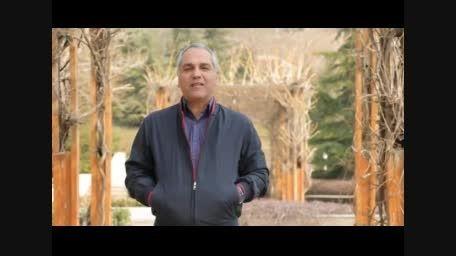 مهران مدیری از وسایل مورد نیاز سفر نوروزی می گوید