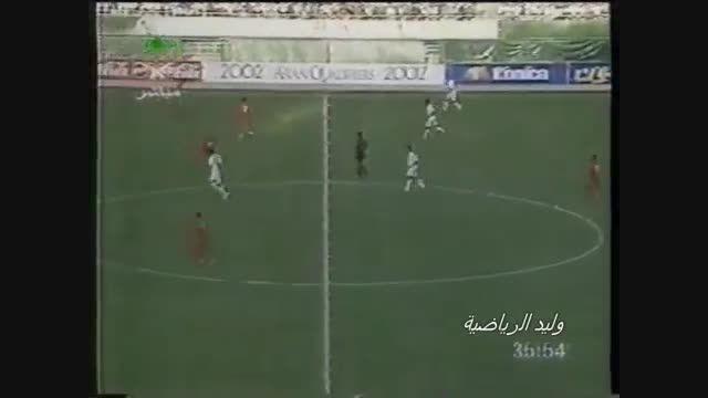 ایران 0-0 بحرین مقدماتی جام جهانی 2002