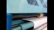 دستگاه تبدیل رول کاغذ به شیت |کاغذ|کارتن|مقوا|بسته بندی
