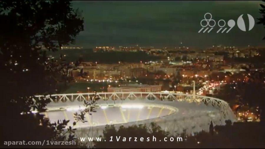 پیش بازی بارسلونا-رم در لیگ قهرمانان اروپا