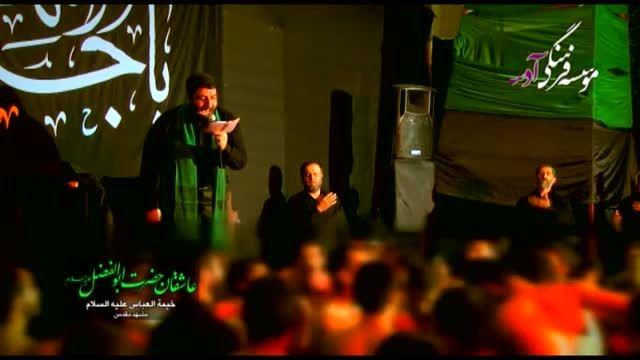 یا حسین ارباب کرمی (شور زیبا) - حاج سید محسن بنی فاطمه