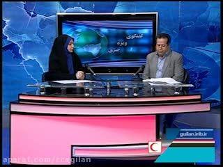 گفتگوی ویژه خبری 14 اذر