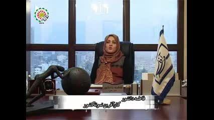 فاطمه دانشور بانوی کارآفرین ایرانی