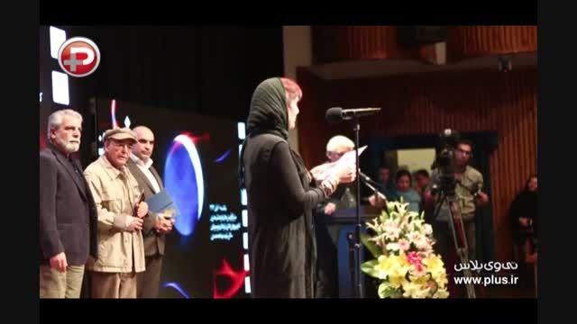 هومن سیدی: با این جایزه نان مان آجر شد!/جشن منتقدان 3